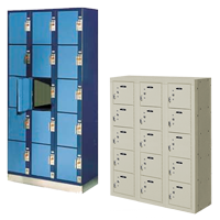 New Misc. Lockers